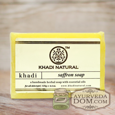 "Кхади мыло ""Шафран"" (Khadi SAFFRON SOAP) 125 гр"