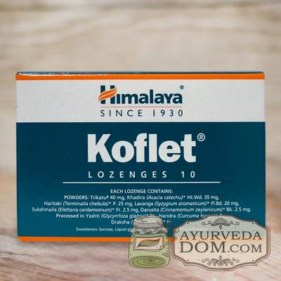 """""""Кофлет"""" леденцы от кашля и боли в горле 10шт (Koflet Himalaya)"""