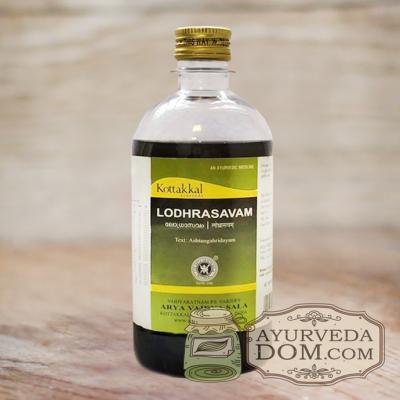 Лодхрасавам 450 мл «Арья Вайдья Шала» (Lodhrasavam AVS Kottakkal)