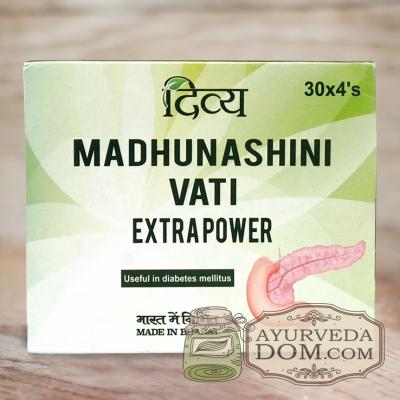 Мадхунашини вати (Madhunashini Vati Divya) 120 таб