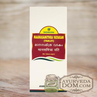 """""""Манасамитра Ватакам"""" от """"Нагарджуна"""", 50 табл (Maanasamithra vatakam Nagarjuna"""