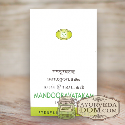 """Мандураватакам"" для кожи ЖКТ 100 таб (Mandooravatakam AVN)"