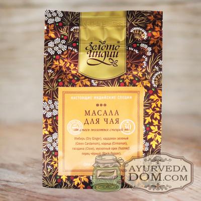 Смесь специй для чая (Tea Masala Powder) 30 гр