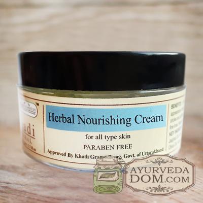 """Питательный крем """"Кхади"""", 50 грамм (Khadi Herbal Nourishing Cream)"""