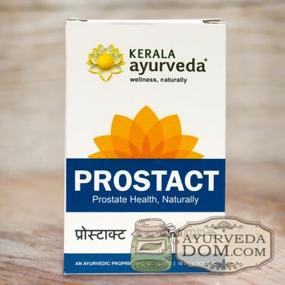 «Простакт» 100 таб для лечение простаты (Prostact Kerala Ayurveda)