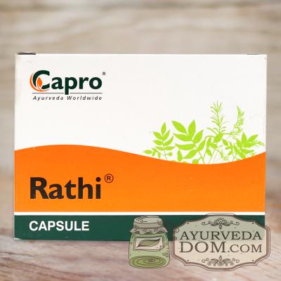 """""""Ратхи"""" 100 капс """"Капро"""" (Rathi Capro labs)"""