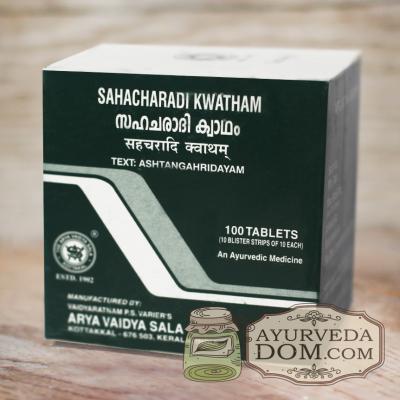 "Сахачаради кватам 100 таблеток от ""Арья Вайдья Шала""  (AVS Kottakkal Sahacharadi"