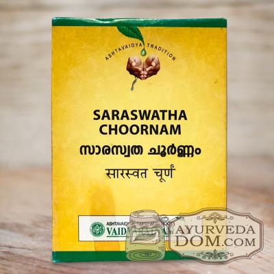 Сарасват Чурна Вайдьяратнам  (Vaidyaratnam  Saraswatha Choornam)