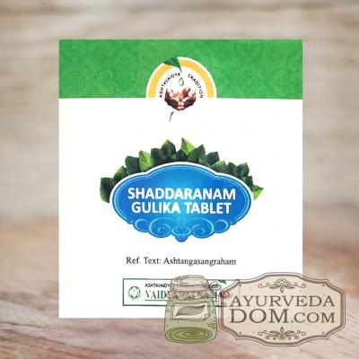 «Шаддаранам гулика» 100 таб от «Вайдьяратнам» (Shaddaranam gulika Vaidyaratnam)