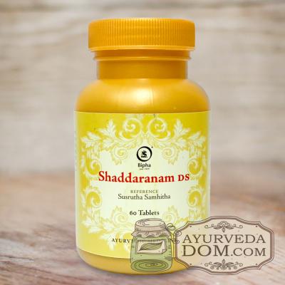 "Шаддаранам ДС 90 таб ""Бипха""  (Shaddharanam DS Bipha)"