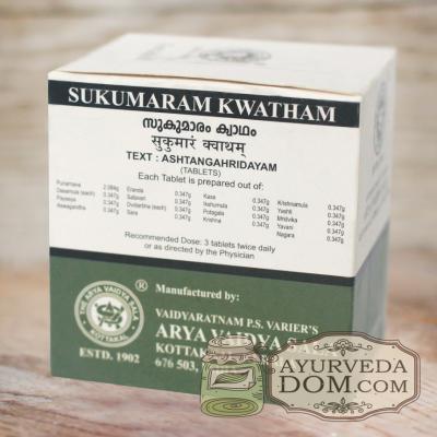 """""""Сукумарам кватам"""" производитель «Арья Вайдья Шала», 100 таблеток (Sukumaram kwa"""