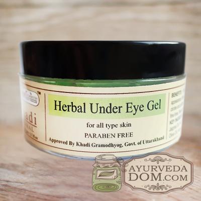 """Гель для кожи вокруг глаз """"Кхади"""", 50 грамм  (Khadi Herbal Under Eye Gel)"""
