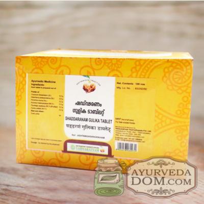 «Шаддаранам гулика» 10 таб от «Вайдьяратнам» (Shaddaranam gulika Vaidyaratnam)