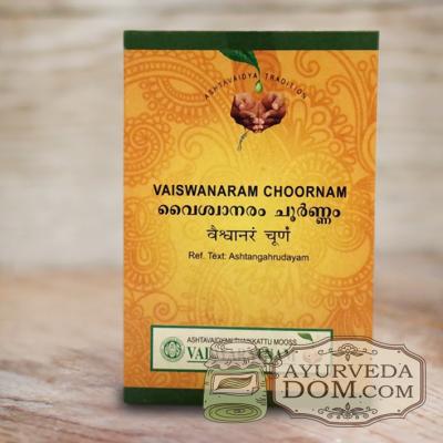 """""""Вайшванара чурна"""" поизводитель """"Вайдьяратнам"""" (Vaidyaratnam Vaishwanara choorna"""