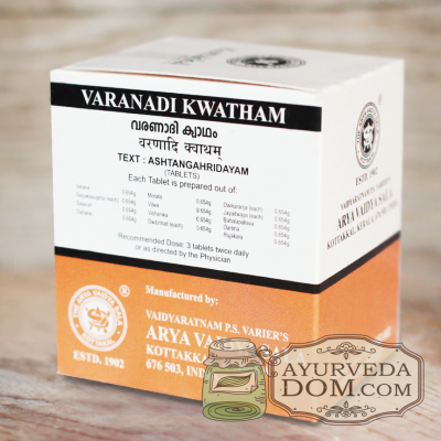 """""""Варанади Кватам"""" для похудения от компании """"Арья Вайдья Шала"""", 100 таблеток (Va"""